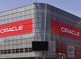 Oracle investeste 100 milioane de euro in Romania