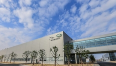 Jaguar Land Rover a deschis prima uzina din China