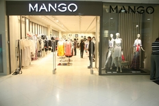 Mango deschide un magazin de 800 mp in Cocor