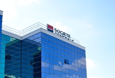 Societe Generale in West Gate (2).jpg